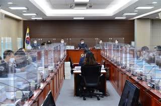 제298회 정례회 예산결산특별위원회 회의