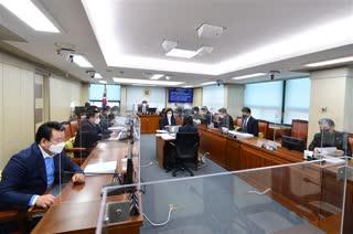 제298회 정례회 교통위원회 회의