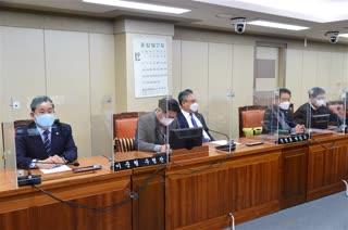 항공기소음 특별위원회 회의