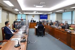 서부권역 교통환경 개선 특별위원회 회의