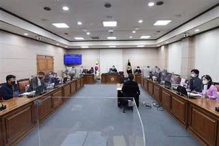 제299회 운영위원회 회의