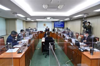 제299회 임시회 행정자치위원회 회의