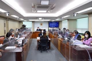 제299회 임시회 기획경제위원회 회의