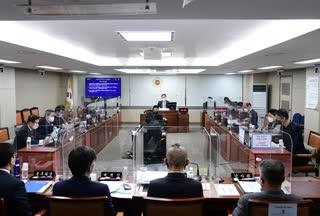 제299회 임시회 교육위원회 회의