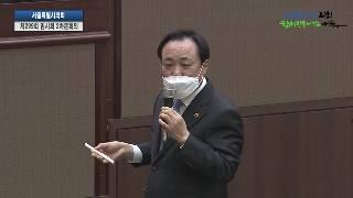 제299회 임시회 2차본회의 김용연의원 시정질문 2021.2.23