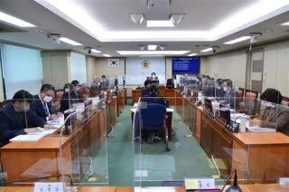 제299회 임시회 환경수자원위원회 회의