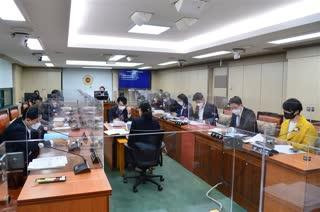 제299회 임시회 청년발전 특별위원회 회의