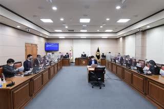 제299회 임시회 폐회중 운영위원회 회의