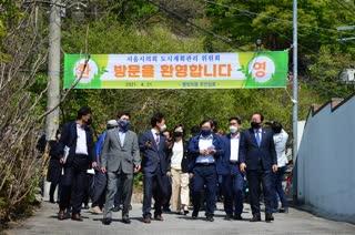 제300회 임시회 도시계획관리위원회 현장방문_상계동,창동 아우르네
