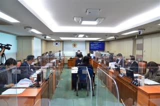 제300회 임시회 환경수자원위윈회 회의