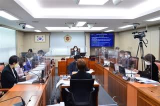 제300회 임시회 보건복지위원회 회의