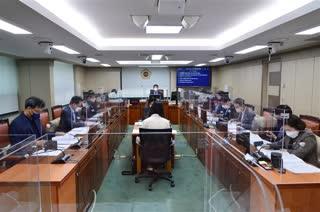 제300회 임시회 행정자치위원회 회의