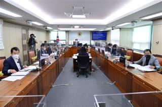 제300회 임시회 교통위원회 회의
