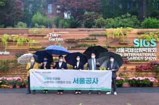 의원연구단체 서울공사 현장방문