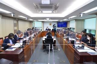 제300회 임시회 폐회중 기획경제위원회 회의