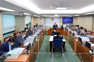 제301회 정례회 환경수자원위원회 회의