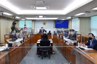 제301회 정례회 교통위원회 회의