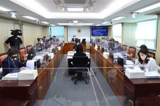 제301회 정례회 기획경제위원회 회의