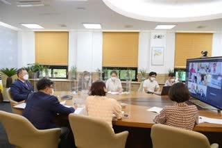 서울시의회-호놀룰루 화상회의