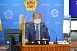 제301회 정례회 서울주택공사 사장 후보자 인사청문 특별위원회 회의