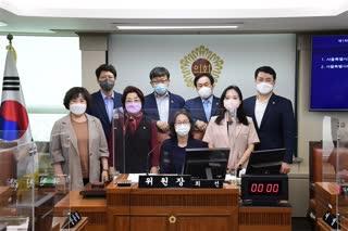 제301회 정례회 동북권역 교통발전 특별위원회 회의
