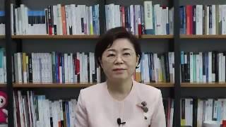[기념축사] 김정재 국회의원