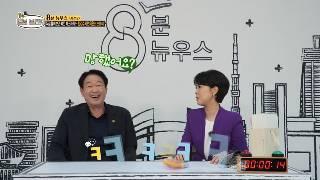 SBS 톡톡정보브런치 환경수자원위원회편