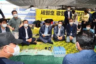 세월호 기억공간 철거 관련 위로방문