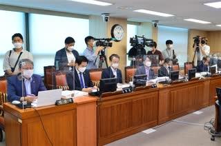 서울주택도시공사 사장 후보자 인사청문특별위원회 회의