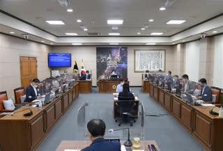 제302회 임시회 운영위원회 회의