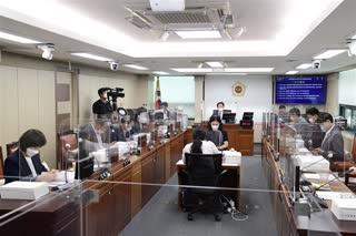 제302회 임시회 기획경제위원회 회의