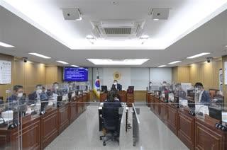 302회 임시회 도시안전건설위원회 1차회의
