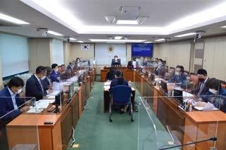 제302회 임시회 환경수자원위원회 회의