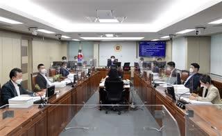 제302회 임시회 교통위원회 회의