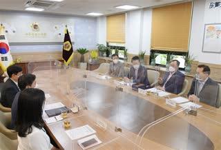 친환경 공유차량 도입관련 업무협약식