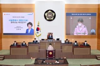 제302회 임시회 3차 본회의_시정질문 2일차