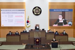 제302회 임시회 4차 본회의