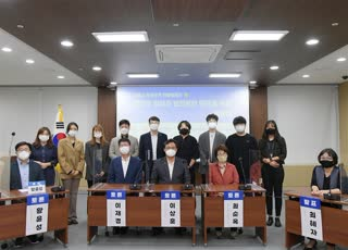 서울시 동북권역 마을배움터  정책적 위상과 발전방안 마련을 위한 토론회
