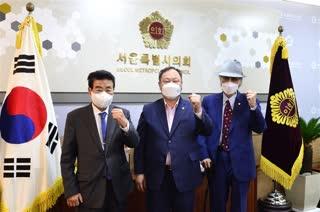 4.19 민주혁명회 의장실방문